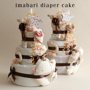 オムツケーキ 出産祝い 日本製 今治タオル オーガニックコットン 豪華3段DX おむつケーキ バスタオル|gift-one