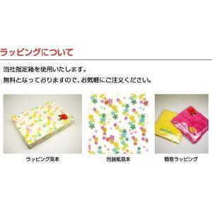 カタログギフト 出産祝い 出産祝 Erande にこにこ|gift-one|04