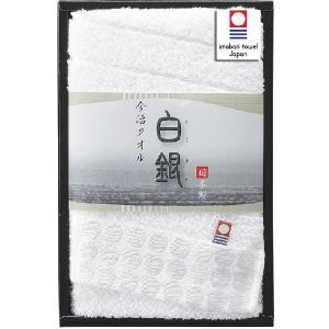 内祝い 内祝 お返し 出産祝い 出産内祝い 今治タオル 日本製 白銀 ギフトセット|gift-one