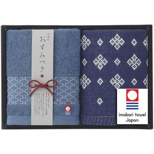 今治タオル 日本製|gift-one