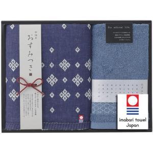 今治タオル|gift-one