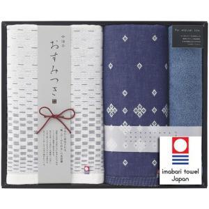 今治タオル 日本製 今治のおすみつき ギフトセット 内祝い|gift-one