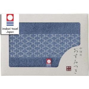 内祝い 内祝 お返し 出産祝い 出産内祝い 今治タオル 日本製 今治のおすみつき ギフトセット|gift-one