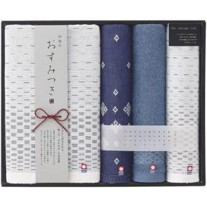 内祝い 内祝 お返し 出産祝い 出産内祝い 極上ガーゼタオル 今治のおすみつき  今治タオル 日本製|gift-one