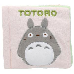 出産祝い 出産祝 となりのトトロ おでかけ絵本 トトロ 布絵本 スタジオジブリ|gift-one
