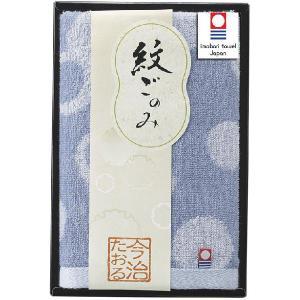 出産祝い 出産内祝い 今治タオル 日本製 紋ごのみ ギフトセット 内祝い 内祝 お返し 日本製 ギフト 快気祝い 結婚内祝い|gift-one