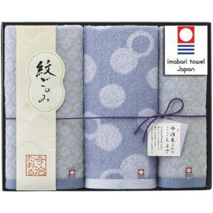 内祝い 内祝 お返し 出産祝い 出産内祝い 今治タオル 日本製 紋ごのみ ギフトセット|gift-one