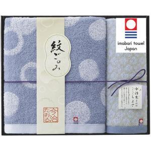 出産内祝い 今治タオル 日本製 紋ごのみ ギフトセット 内祝い 内祝 お返し 出産祝い バスタオル ウォッシュタオル 日本製 ギフト 快気祝い 結婚内祝い|gift-one