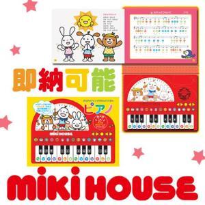 出産祝い 出産祝 ミキハウス mikihous...の関連商品2