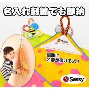 出産祝い Sassy サッシー 名入れ刺繍 ループ付きタオル 名前入り 内祝い お返し 人気のギフト 妊娠祝い プレゼント 入園 卒園 保育園 幼稚園|gift-one