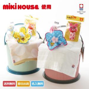 おむつケーキ オムツケーキ 出産祝い 出産祝 ミキハウス mikihouse 使用 オムニウッティ おむつケーキ 男の子にも女の子にも大人気ギフト|gift-one