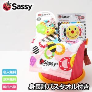 おむつケーキ オムツケーキ 出産祝い 出産祝 Sassy オムニウッティ おむつケーキ