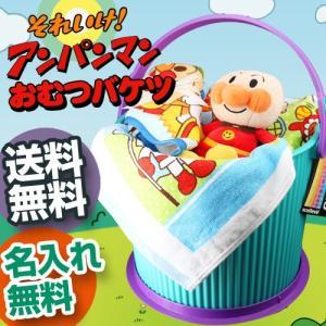 おむつケーキ オムツケーキ 出産祝い 出産祝 アンパンマン オムニウッティ おむつケーキ|gift-one
