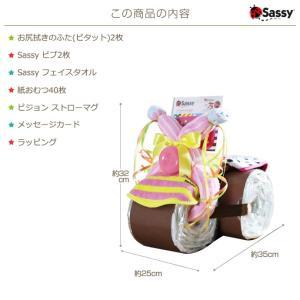 おむつケーキ オムツケーキ 出産祝い 出産祝 サッシー おむつバイク おむつケーキ 男の子にも女の子にも大人気の名前入りSassyギフト|gift-one|03