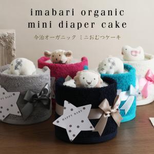 おむつケーキ オムツケーキ 出産祝い 出産祝 スタンダード ...