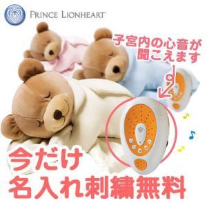 出産祝い 出産祝 スランバーベアー プラス ギフトセット|gift-one