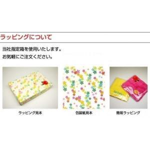 男の子にも女の子にも大人気のオーガニックコットン 日本製 ポプキンズベビー オーガニック スキップミニタオル 手洗可 洗濯機可  出産祝い 出産祝|gift-one|02
