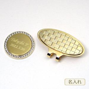 ゴルフ用クリップマーカー / チェックベースストーンメタル / ゴールド ( ネーム入 ) 名入れ ギフト gift-only