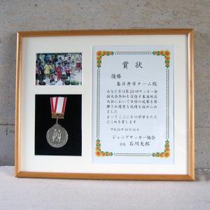 賞状額 / 横置き ( A4賞状サイズ / メダル / 写真枠付き ) スポーツ大会 音楽会 記念 イベント メダル|gift-only