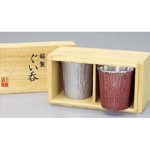 伝統工芸 大阪錫器 ぐい呑み 松風紅白セット 日本酒 お酒 プレゼント 誕生日 手づくり 日本製|gift-only