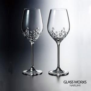 ( グラスワークス / ナルミ ) スターフラワー ペアワイングラス|gift-only