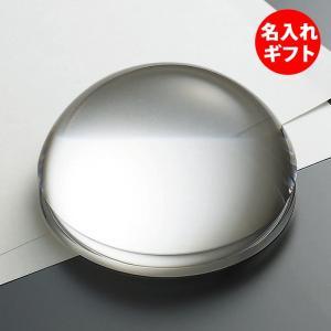 ( グラスワークス / ナルミ ) ルーペペーパーウエイト ( 名入れ メッセージ 名前入り )  ガラス 拡大鏡 記念品 ネーム 彫刻|gift-only