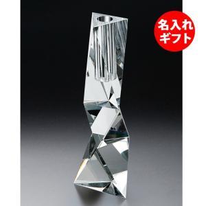 ( グラスワークス / ナルミ ) スペクトル 花瓶 フラワーベース L ( 名入れ メッセージ 名前入り )  ガラス 記念品 ネーム 彫刻|gift-only