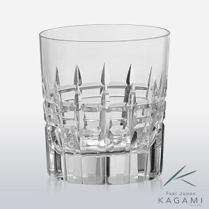 ( カガミクリスタル ) ロックグラス ( T769-2808 ) クリスタル グラス|gift-only