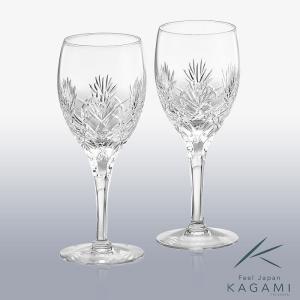 カガミクリスタルの気品漂う上品なデザインのワイングラス。 カガミクリスタルは、皇室・大使館をはじめ...