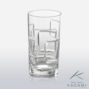 ( カガミクリスタル ) タンブラー ( T720-2781 ) クリスタル グラス|gift-only