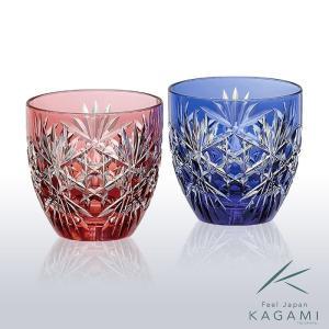 ( カガミクリスタル ) 江戸切子 ペア冷酒杯 ( TPS735-2706-AB ) 切り子 クリスタル ペアグラス|gift-only