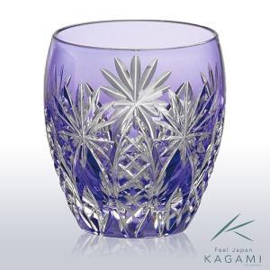 ( カガミクリスタル ) 江戸切子 ロックグラス ( T727-2668-CMP ) 切り子 クリスタル グラス|gift-only