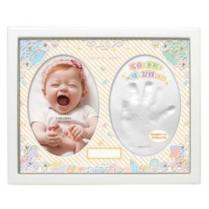 ベビー 手形粘土付き フォトフレーム RMB79-20 プレゼント 誕生日 贈り物 記念品 写真用 日本製 赤ちゃん gift-only