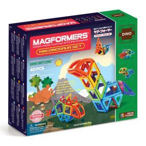 ボーネルンド BorneLund ジムワールド マグフォーマー ダイナソーセット40ピース ( 3歳頃〜 )|gift-only