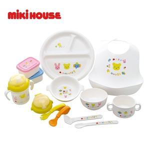 ( ミキハウス mikihouse ) テーブルウェア セット ( 46-7100-954 ) gift-only