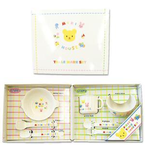 ミキハウス・テーブルウェアミニセット(46-7052-505) プレゼント 誕生日 贈り物 記念品 出産祝い ブランド|gift-only