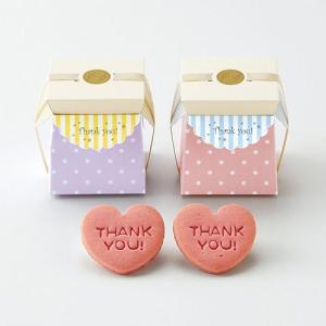 (プチギフト)Sweet Box(Thank youクッキー)(※10個より) プレゼント 記念品 結婚式 引き出物 パーティー|gift-only