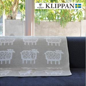 北欧 KLIPPAN クリッパン ミニブランケット ヒツジ ウール W70×L90cm|gift-only