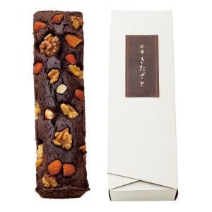 ( 祇園きたざと / 京都 ) パウンドケーキチョコ 1本 お菓子 プレゼント お返し ギフト