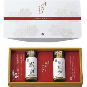 ( mizunoto ) 無添加おだしカクテル(鰯・鯖 ) 内祝い お返し 贈り物 ギフト|gift-only