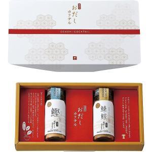 ( mizunoto  ) 無添加おだしカクテル(鰹・鯖 ) 内祝い お返し 贈り物 ギフト|gift-only