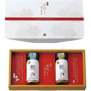 ( mizunoto  ) 無添加おだしカクテル(鰹・鰯) 内祝い お返し 贈り物 ギフト|gift-only