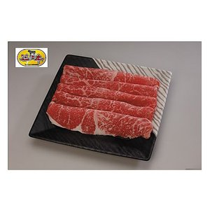 ( 産地直送 お取り寄せグルメ ) 滋賀県産 近江牛すきやき 牛カタ 約300g