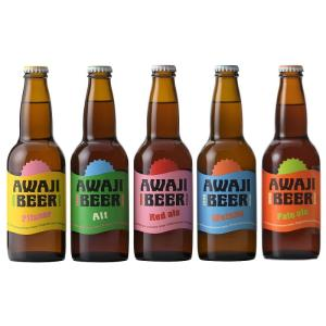 淡路島の島ビールとして、誕生した「あわぢびーる」。ビール職人の手で一本一本丁寧に作られるクラフトビ...