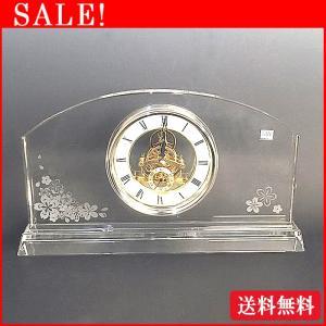 NARUMI グラスワークス スケルトンクロックモデスト GW1000-11020 桜柄入り アウトレットセール gift-only
