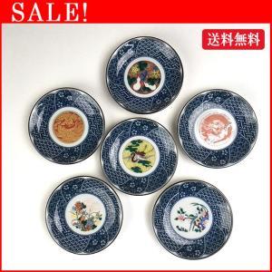 (九谷焼) 豆皿6枚セット アウトレットセール 在庫処分 gift-only