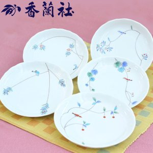 香蘭社(小鳥の詩)取分皿5枚セット(径16cm) 1016-FH5