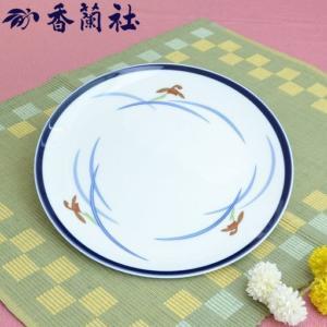 ブランド名 香蘭社 サイズ 高2cm径21cm 原産国 日本 材質 磁器 内容 中皿1枚 箱仕様 化...