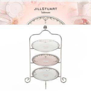 ジルスチュアート(JILL STUART) トリオプレートセット 13cm+スタンド 96622-23145-SK456-1|gift-shop-yamato
