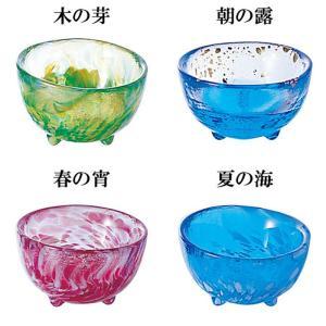 津軽びいどろ 酒器 盃 F-79473/F-79474/F-79475/F-79476|gift-shop-yamato